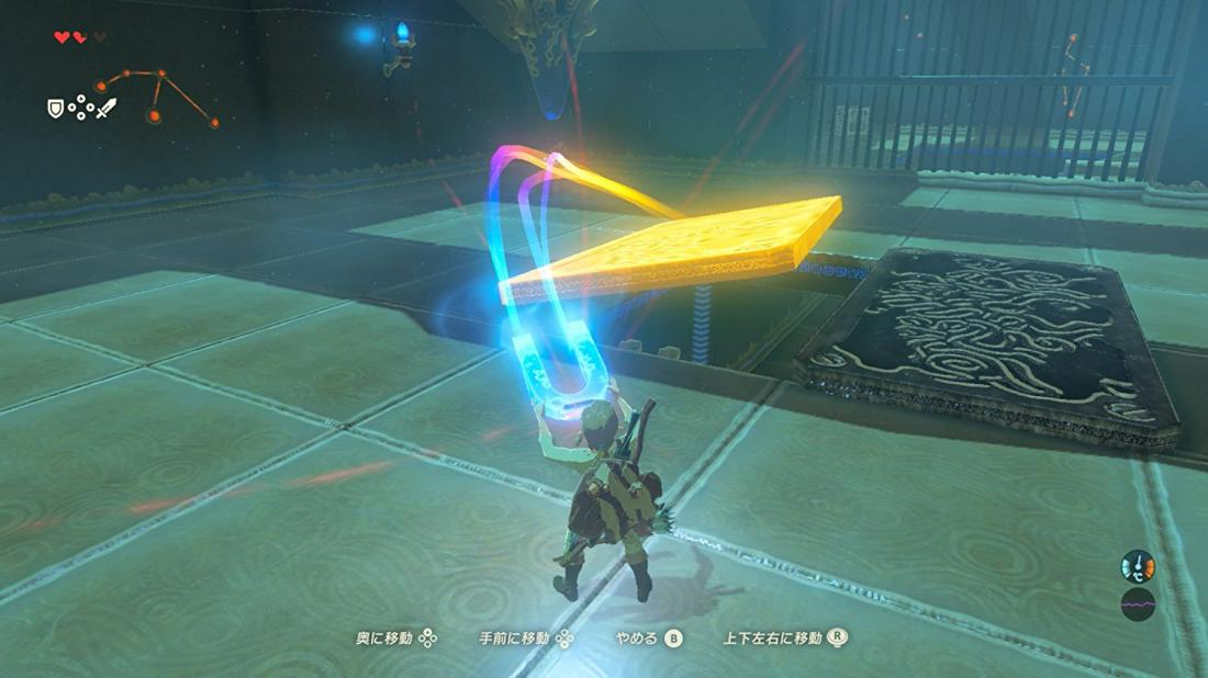Image The Legend of Zelda : Breath of the Wild 27