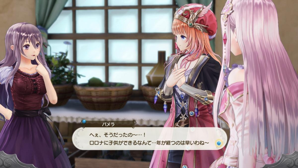 Image Atelier Lulua: The Scion of Arland 25