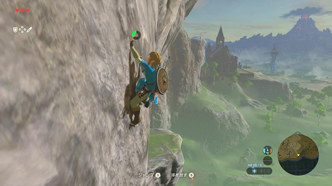 Image The Legend of Zelda : Breath of the Wild 28