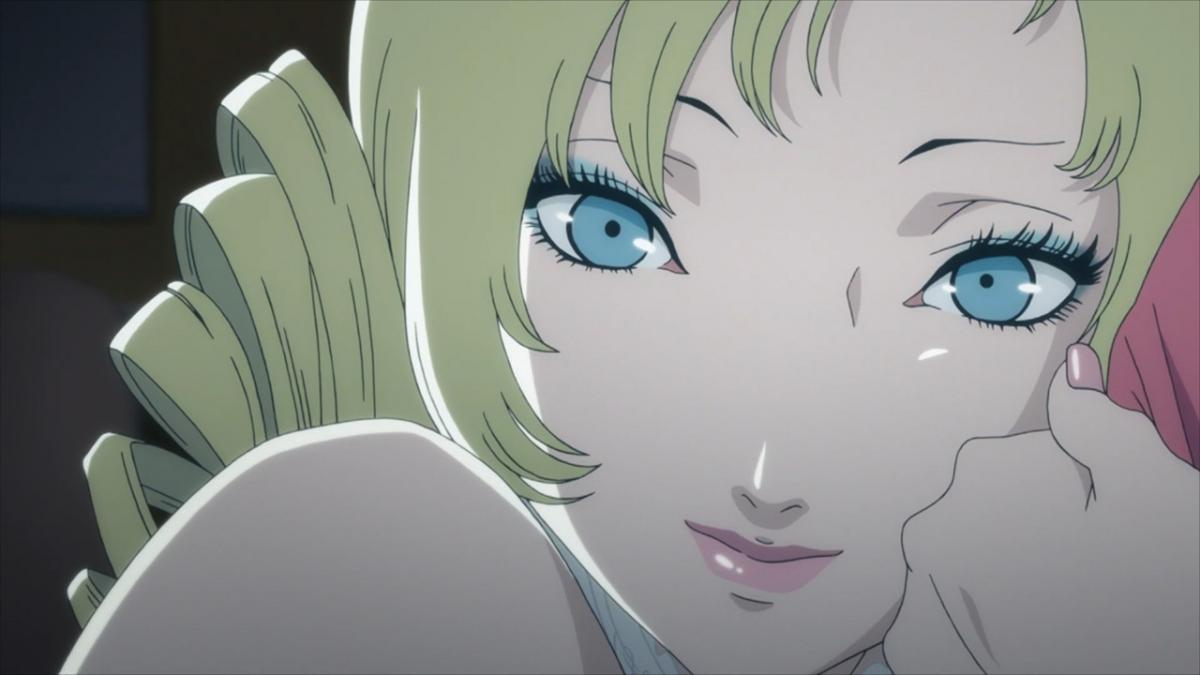 Image Catherine : Full Body 14