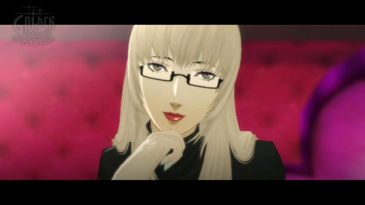 Image Catherine : Full Body 16