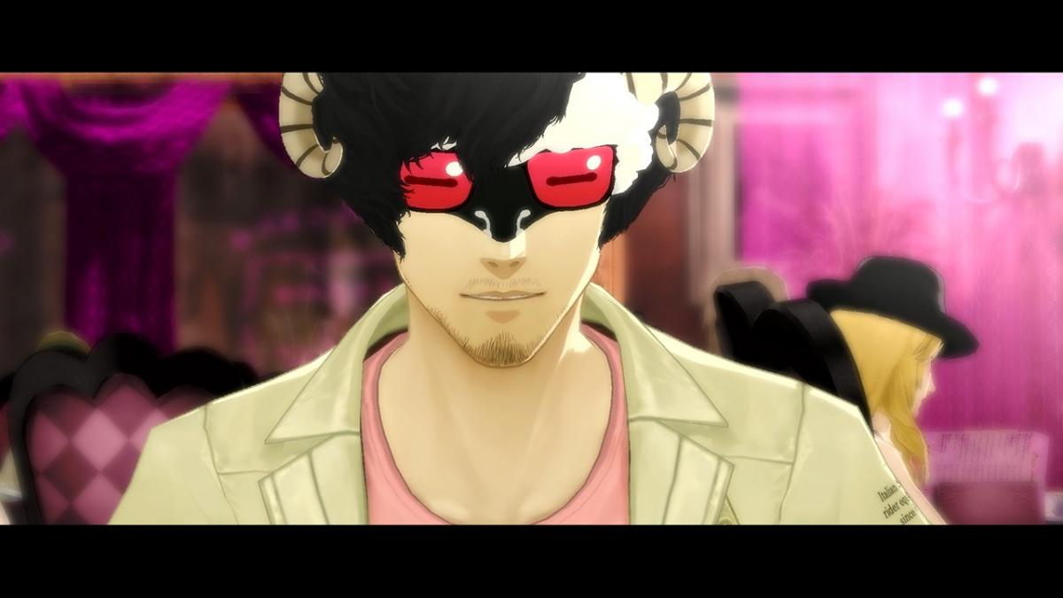 Image Catherine : Full Body 11