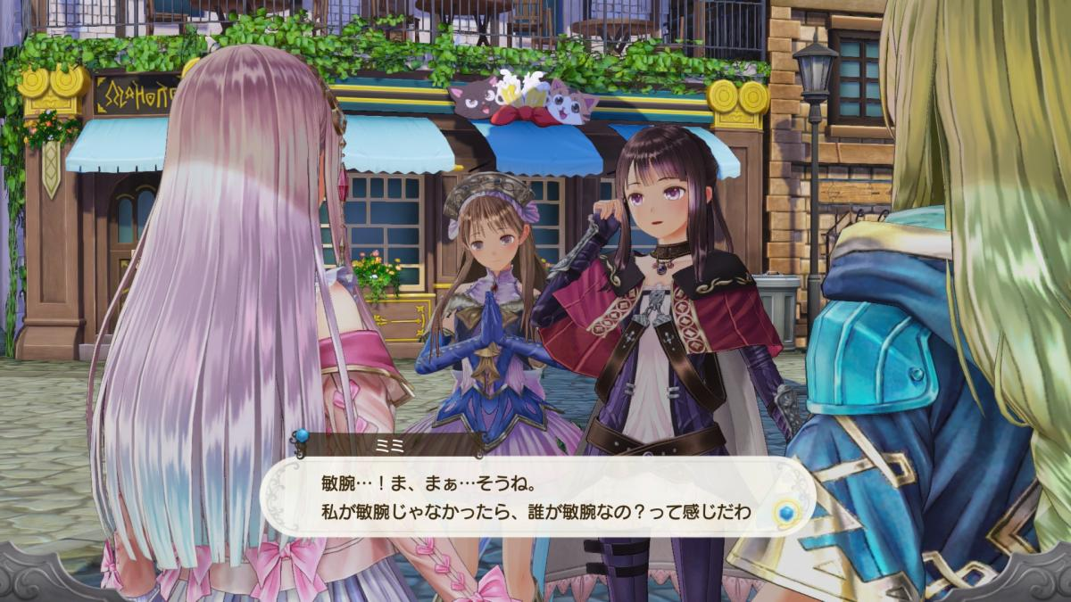 Image Atelier Lulua: The Scion of Arland 26