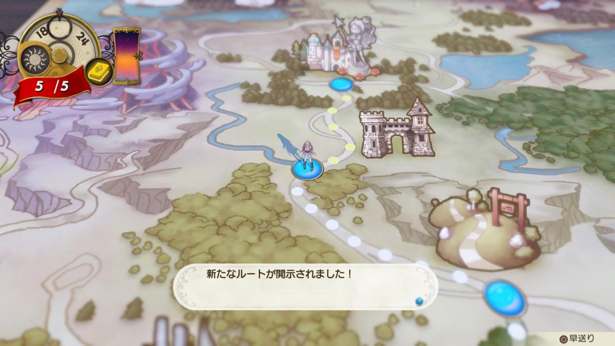 Image Atelier Lulua: The Scion of Arland 24