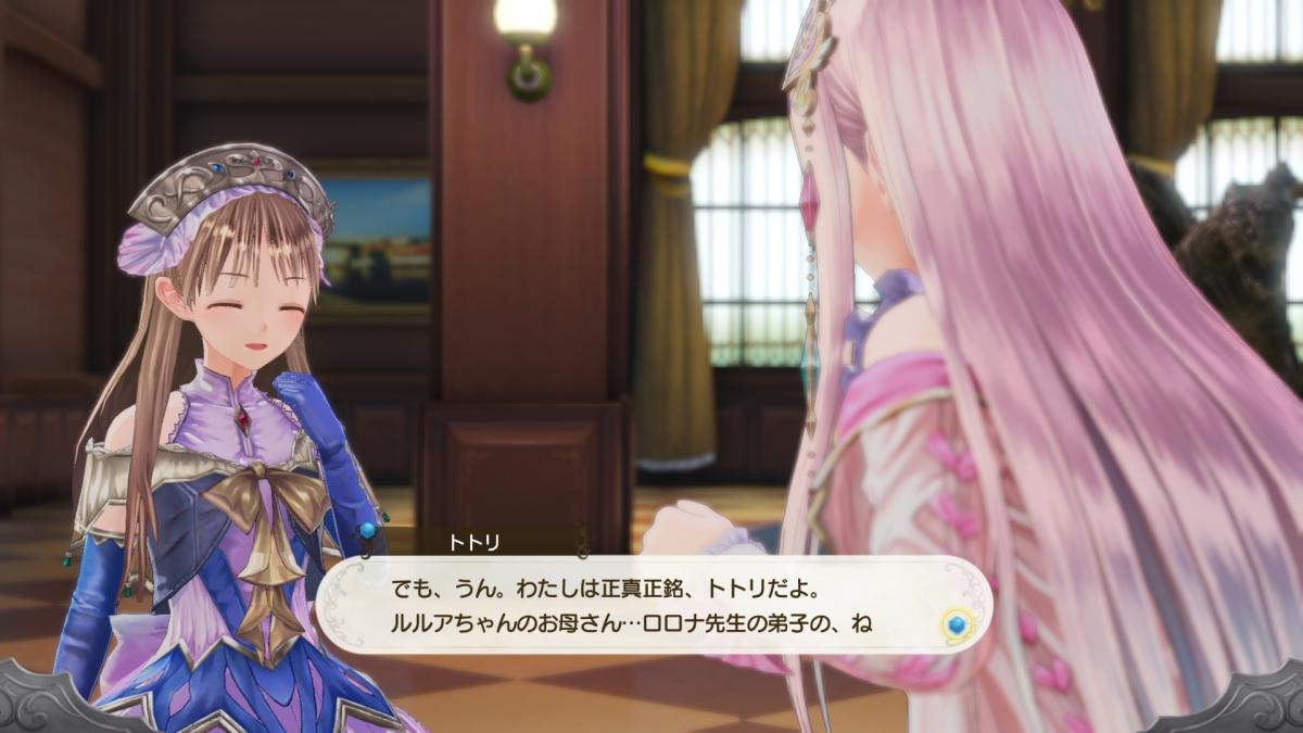 Image Atelier Lulua: The Scion of Arland 28