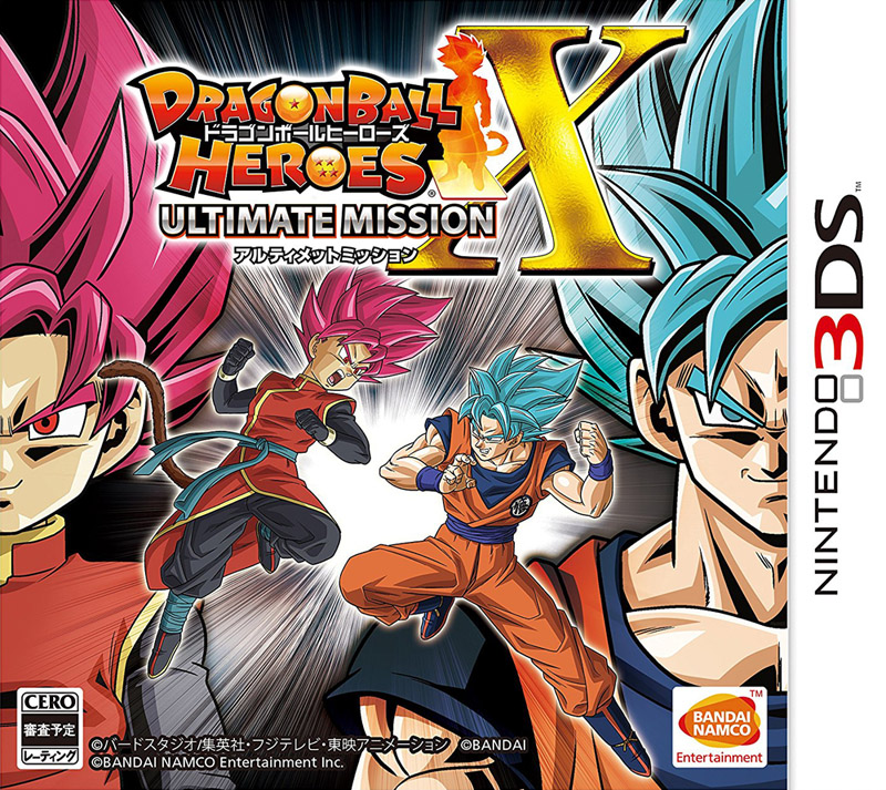 Jaquette de Dragon Ball Heroes : Ultimate Mission X