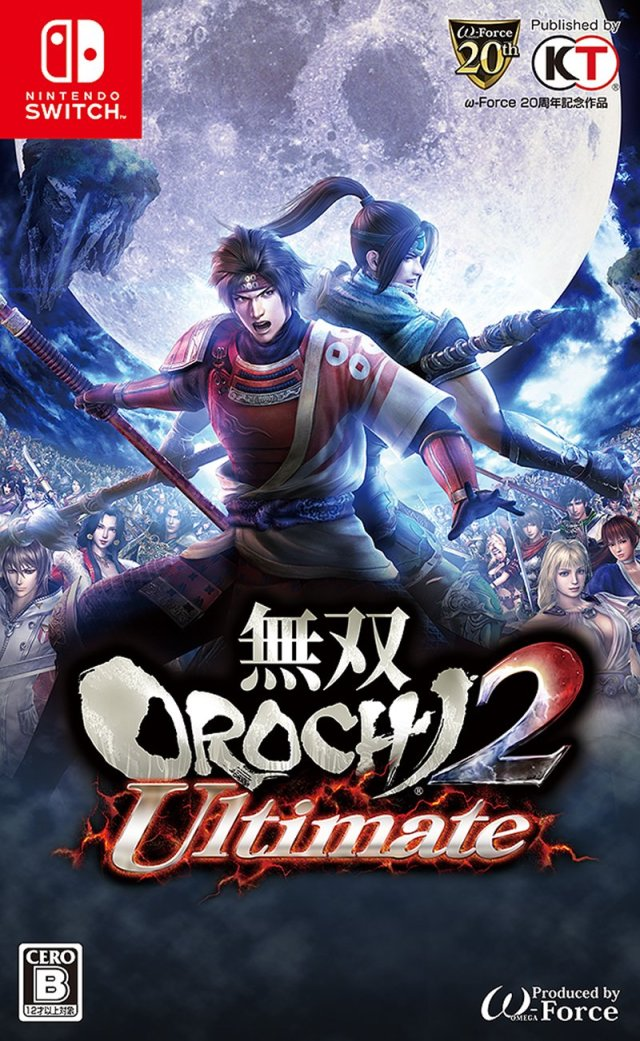 Warriors Orochi 3 Ultimate Blue Bar