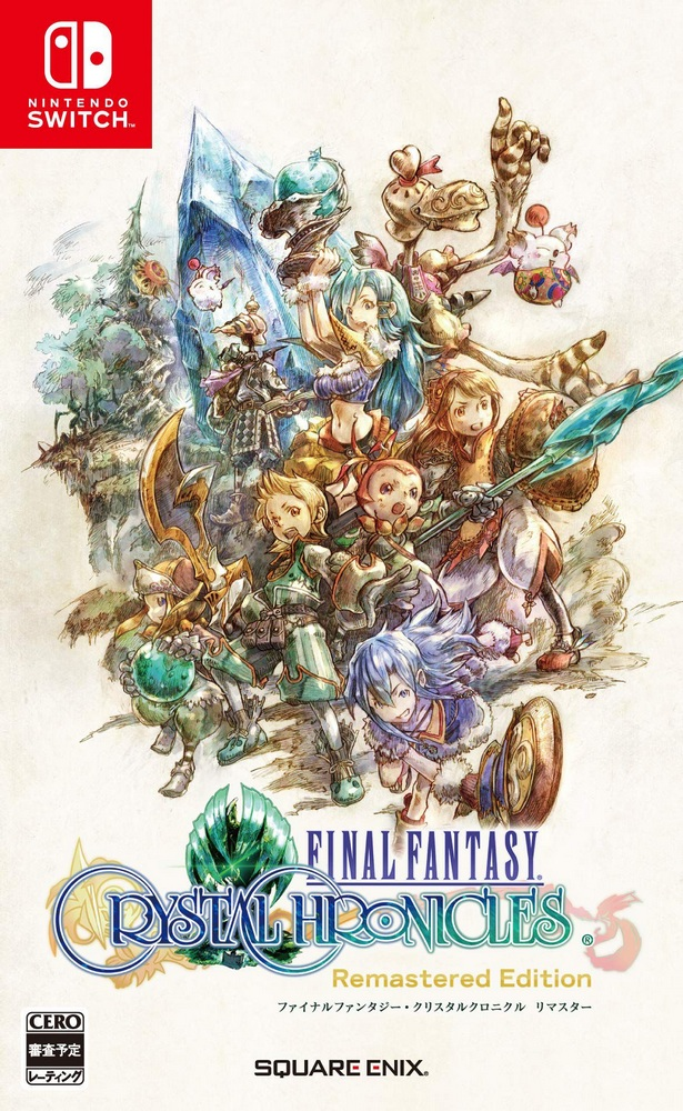 Jaquette de Final Fantasy: Crystal Chronicles Remastered Edition