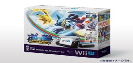 Un bundle Wii U + Pokkén Tournament pour le Japon