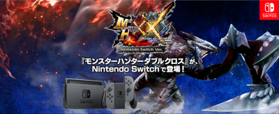 Monster Hunter XX aussi sur Switch